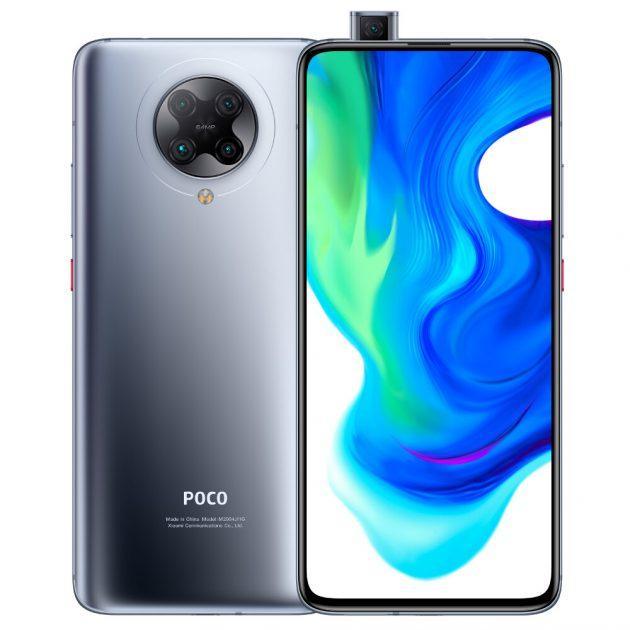 Xiaomi POCO F2 PRO 8GB 256GB Global