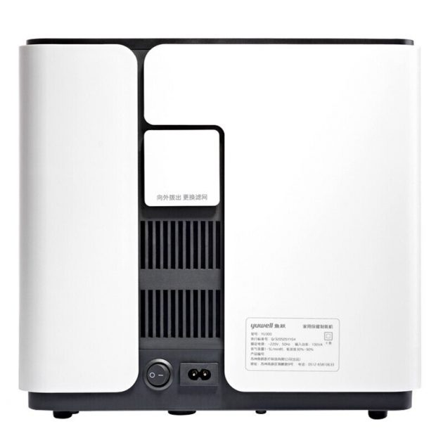 [EU stock - CZ] YUWELL Home Oxygen Concentrator Machine for Ventilator Sleep Oxygen Concentrator YU300 High Concentration from Xiaomi Ecological Chain